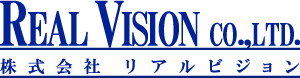 Real Vision リアルビジョン